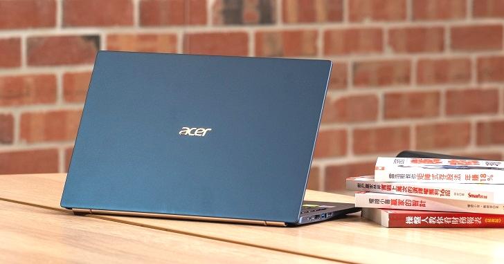Acer Swift 5 評測:最輕薄 14 吋筆電,升級 Intel 第十代 Core 處理器、長續航力強化行動力