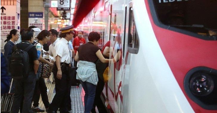 台鐵花東實名制,17日起每天六班常態實施讓花東民眾不怕買不到票