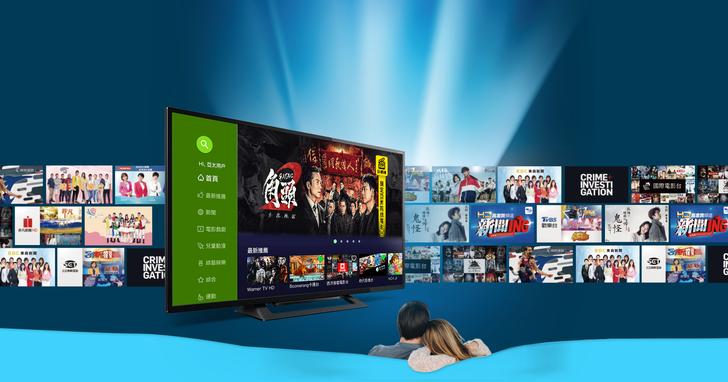 看準直播經濟,亞太電信攜手17 Media搶攻5G娛樂商機