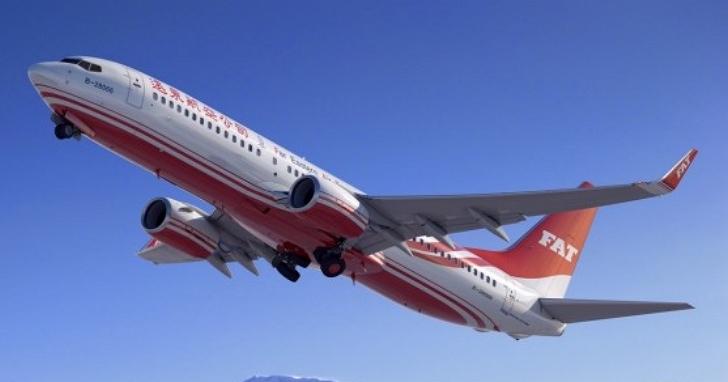 遠航今年內復飛無望,民航局公佈至今年底國內加班航班