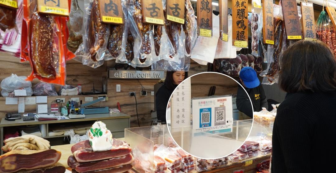 辦年貨、買生鮮免現金,台北南門市場導入 Apple Pay 掃碼支付使用更方便