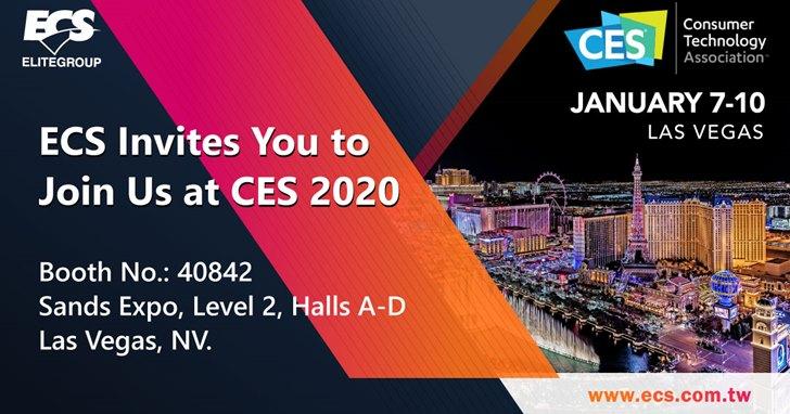 精英電腦將在2020 CES展出高效能新產品與全方位解決方案應用
