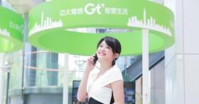 亞太電信攜手富鴻網力攻智慧製,助產業升級轉型