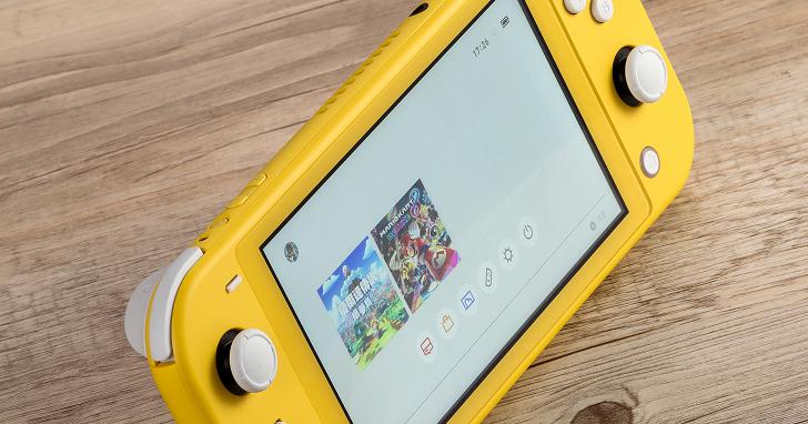 一台更適合躺在床上玩的純掌機,Nintendo Switch Lite 評測動手玩