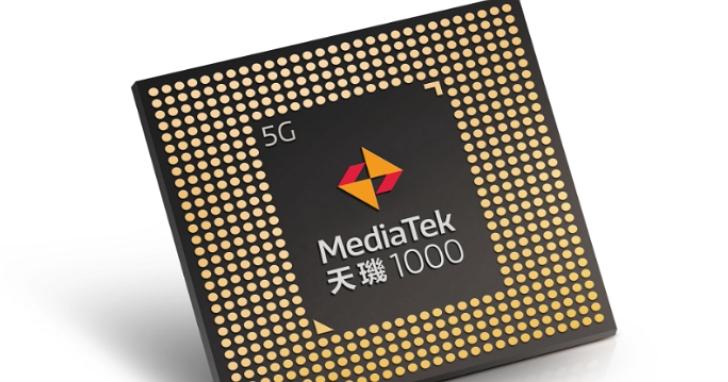 聯發科的5G晶片價格不如預期便宜,今年想做平價手機廠商成本壓力大