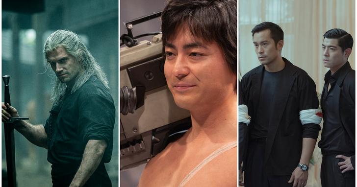 Netflix 2019台灣人氣排行榜揭曉,《獵魔士》、《AV帝王》、《罪夢者》名列前三