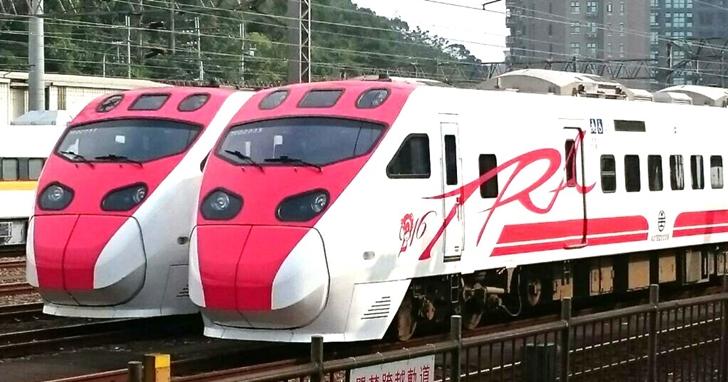 台鐵春節「西部幹線」車票要來了,明凌晨 0 點準時開搶