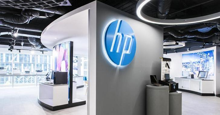 HP 正考慮改變商業模式,消費者不用再買昂貴的墨水了?