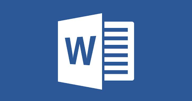 編輯Word圖片技巧:將文件中所有圖片一次壓縮,幫Word文件檔案瘦身