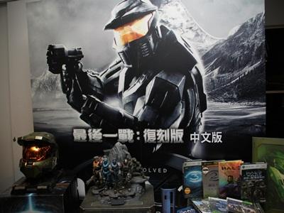 《最後一戰》3D復刻版,不到千元、Xbox 360 重製上市