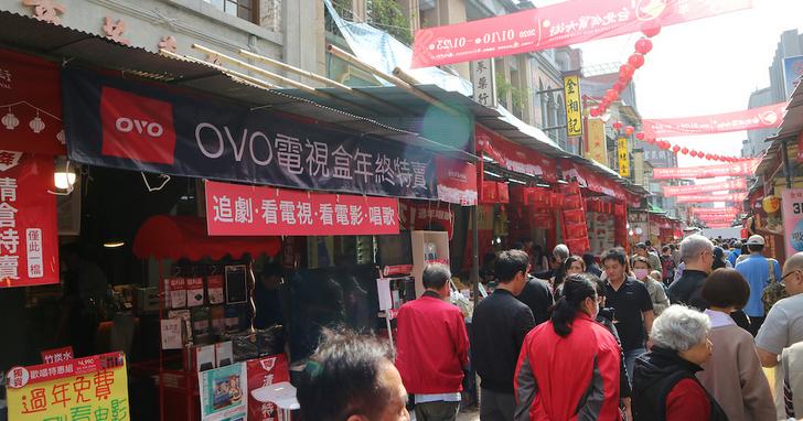 OVO預測2020年OTT四大趨勢,年貨大街首見電視盒