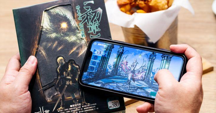 手機上「M化」重現的經典遊戲:天堂、洛汗、魔力寶貝、石器時代......哥玩的不是手遊,是回憶!