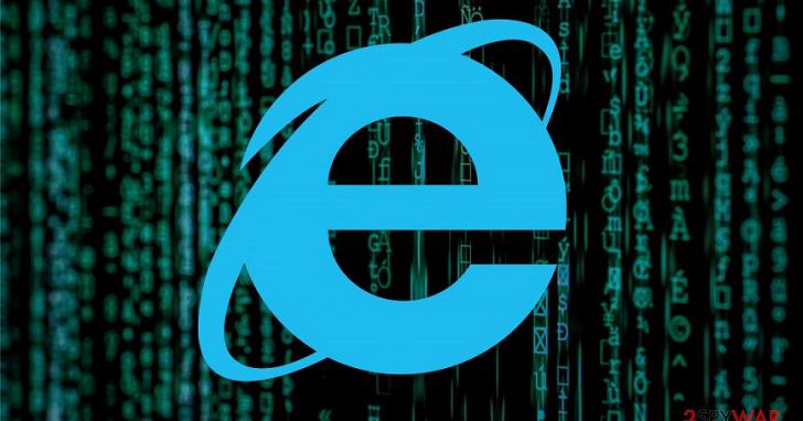 Internet Explorer 又被發現漏洞讓駭客可直接遠端執行惡意程式,但這次微軟不打算立刻修復