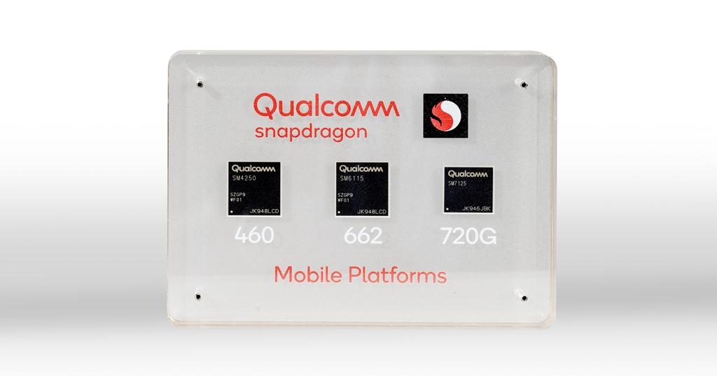 高通推 Snapdragon 720G、662、460 處理器,新機最快第一季上市