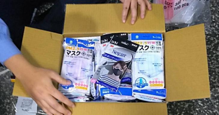 機場管制醫療用口罩出口限制每人最多5盒,回大陸上班台商攜8盒口罩在桃機遭沒入3盒