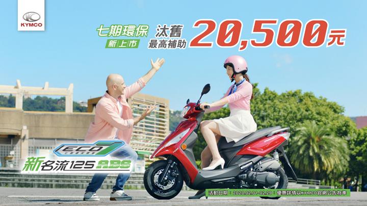 台灣機車市場一月份掛牌數據報告