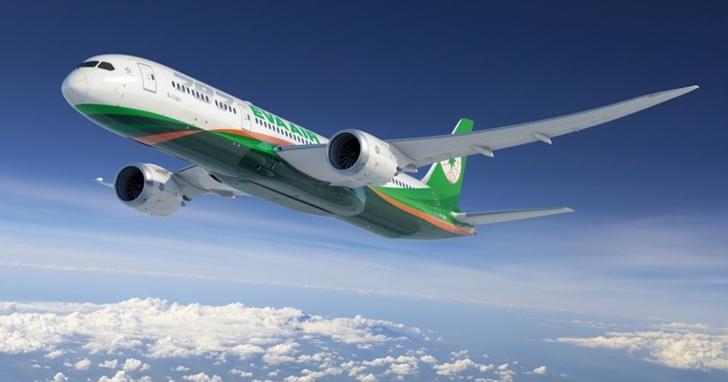 暑假延後已經訂好的暑期機票該怎麼辦?國內航空公司已公布的「改、退票」應變機制總整理