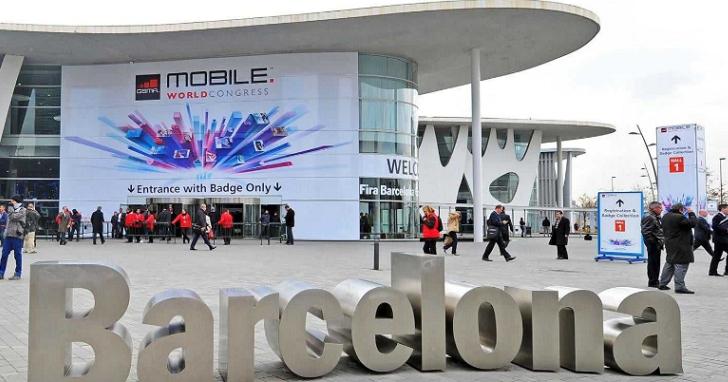 業界第四家、MWC主要贊助商之一Nvidia退出本次世界行動通訊大會,主辦單位並禁止來自湖北旅客參與