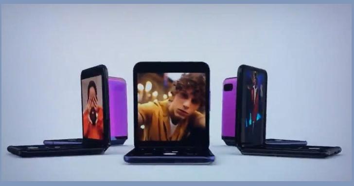 不再賣關子了!三星 Galaxy Z Flip 摺疊新機廣告搶先在奧斯卡獎上播出