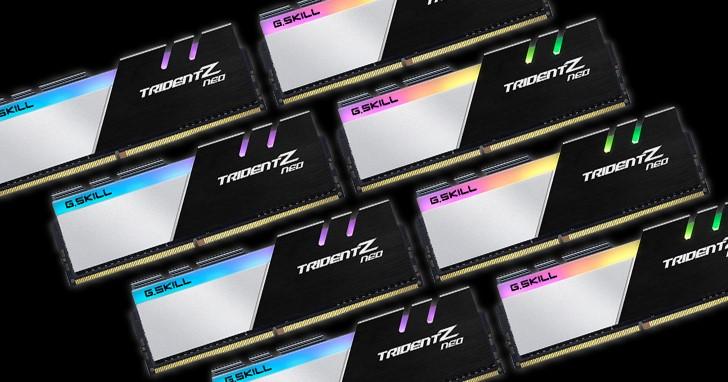 TRX40 平台記憶體容量、速度一次到位,G.SKILL 發表 Trident-Z Neo DDR4-3600 256GB 8 條模組套裝