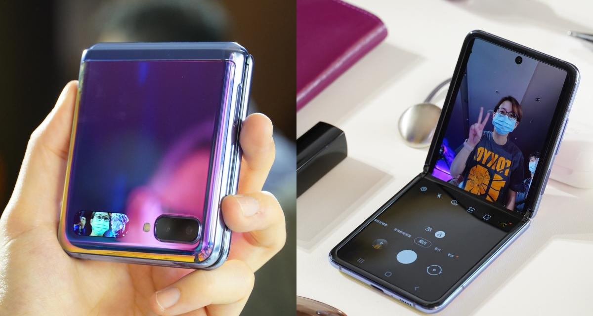 三星 Galaxy Z Flip 摺疊機開放預購,空機價 48,880 元