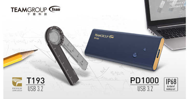 十銓科技推出T193文具碟與PD1000 可攜式固態硬碟  新創能量注入 引領儲存新時代