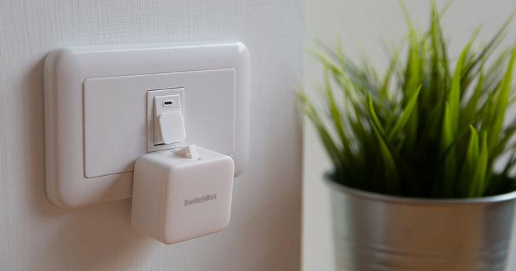 SwitchBot智慧居家機器人登台,躺著就能一鍵掌控開關、冷氣、音響