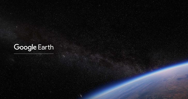 Google地球活用術:設定「地圖樣式」打造專屬展示外觀