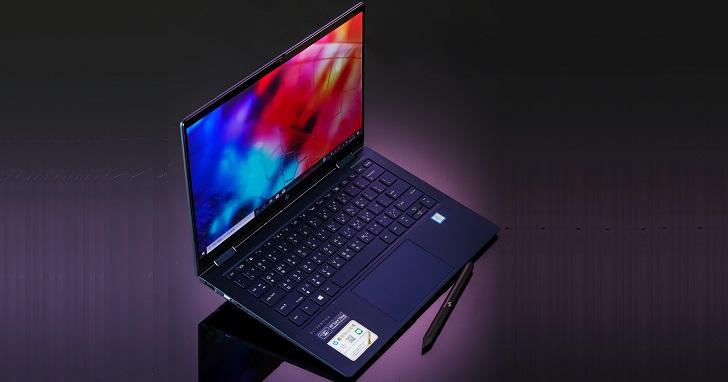 HP Elite DragonFly 動手玩:高質感外型、長效續航力、安全升級的商務筆電