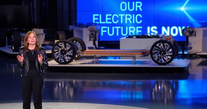續航力超越特斯拉!通用汽車發佈新的電動車平台和電池