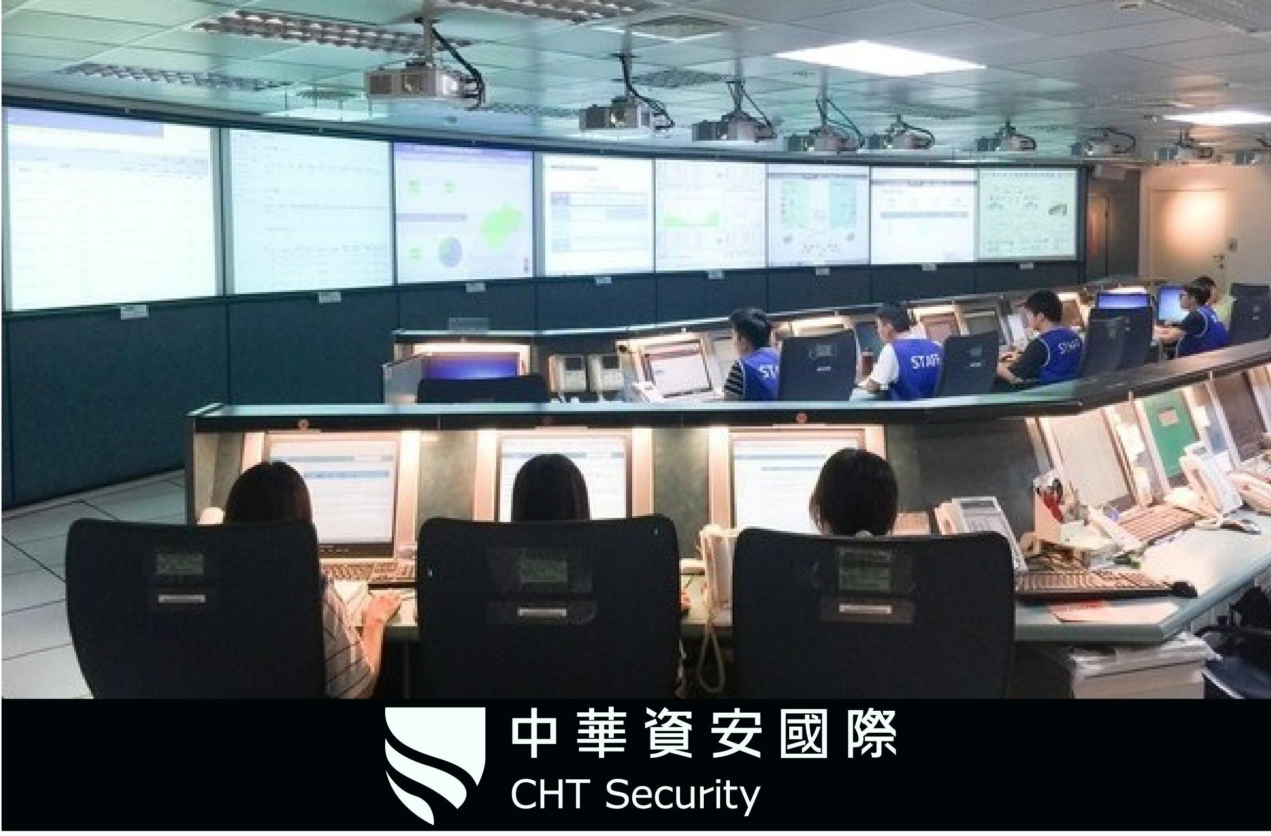 中華資安國際在行政院資安服務廠商評鑑中,拿下五項資安服務A級最高評價