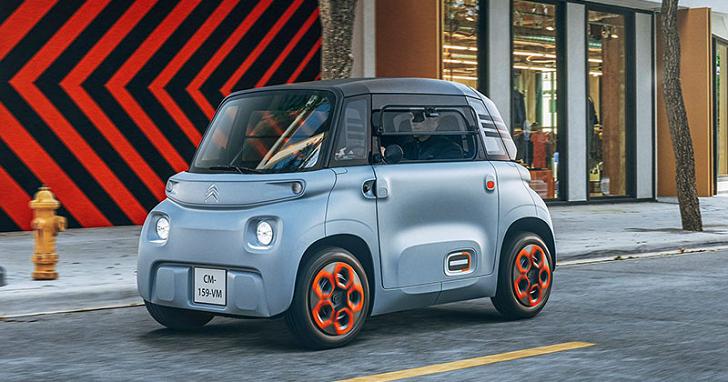 Citroen 在法國推出純電代步車 Ami,極速 45 公里能當共享汽車
