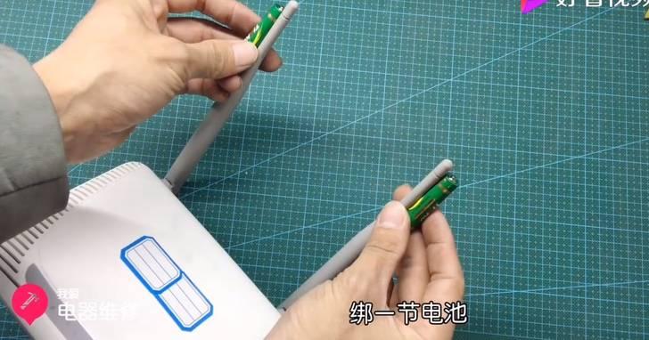 中國盛傳在無線路由器的天線上綁電池,便可增強無線訊號!事實真的是這樣嗎?