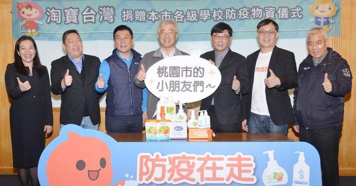 淘寶台灣號召在地品牌,送出1萬瓶台製抗菌洗手乳