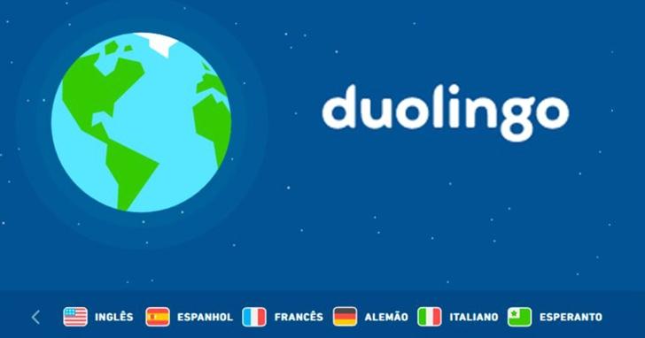 托福、雅思效率慢!英語測試系統「duolingo」用 AI 出題,無須預約、在家能考,成績超過900所大學承認