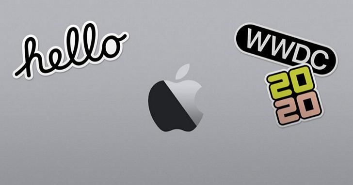 蘋果宣布 WWDC 2020  採線上形式舉辦,詳細日期及時程待公布