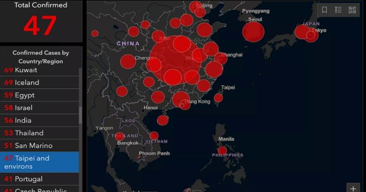 美國大學新冠病毒疫情地圖上台灣數度被改名事件,24小時台美動員大作戰全紀錄