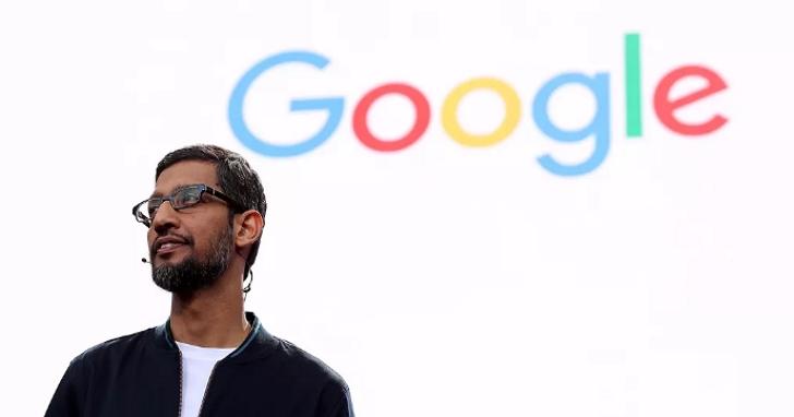 川普說Google CEO皮查伊向他道歉,但是沒有人知道他為什麼要道歉