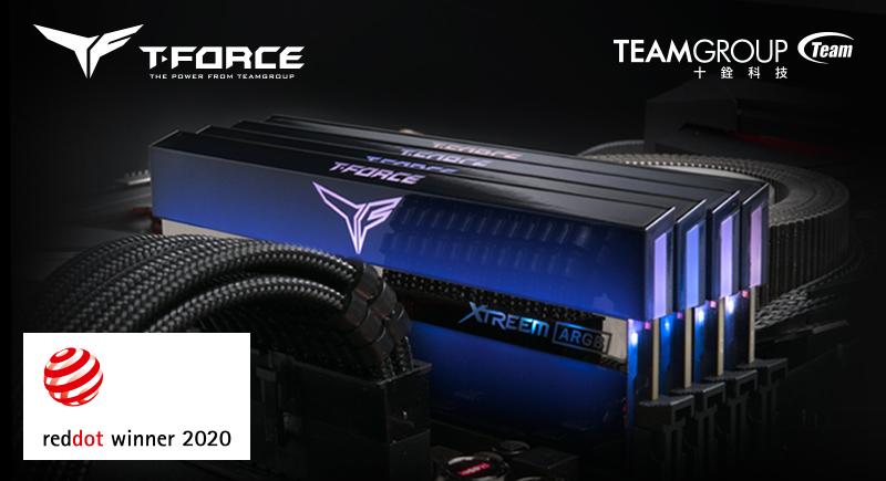 十銓科技 T-FORCE XTREEM ARGB 全鏡面電競發光記憶體 榮獲 2020 德國紅點設計大獎