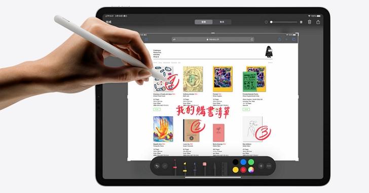 解析2020年款iPad Pro,為什麼核心採用的仿生晶片是A12Z而不是A13?