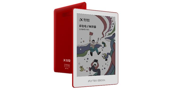 科大訊飛推出第一款彩色電子墨水閱讀器,內建4種AI主播可播放有聲書