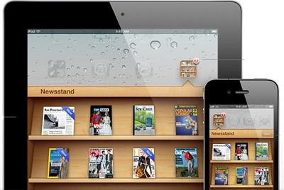 iOS 5 新增書報攤 App,購買、閱讀書報雜誌通通搞定