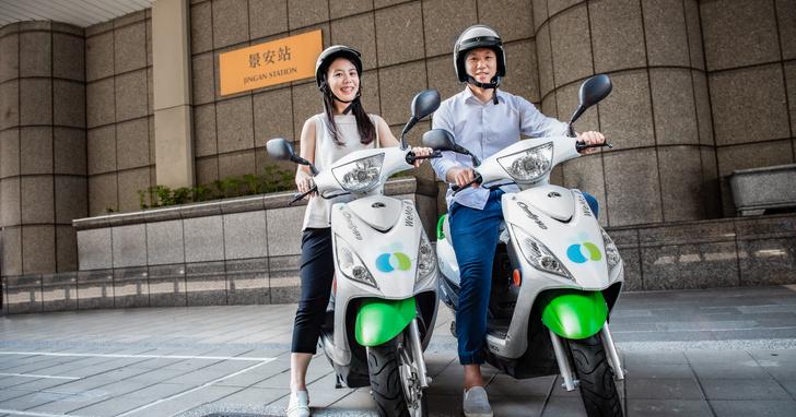 WeMo Scooter宣布與悠遊卡1,280元公共運輸定期票合作,第二季推出更實惠轉乘優惠