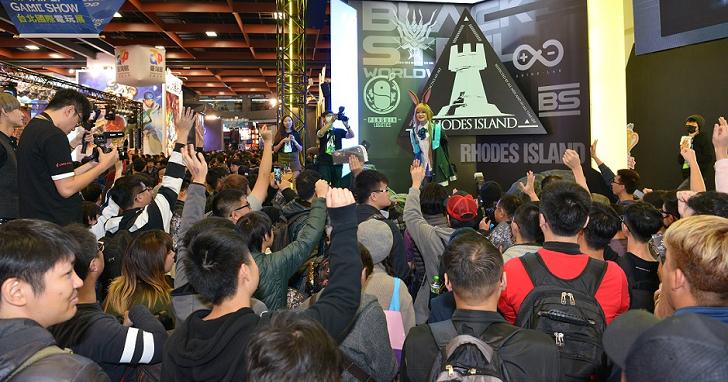 避免產生防疫破口,2020 台北國際電玩展宣布取消