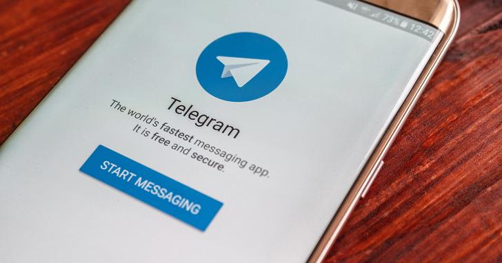 設定當中找不到!到底該如何完整刪除自己的 Telegram 帳號?