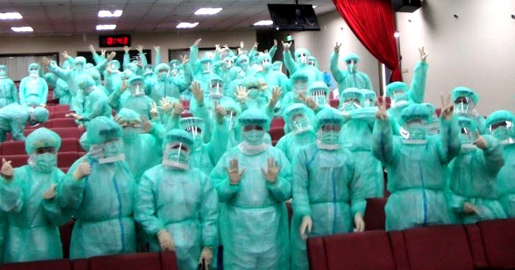 台北市立聯合醫院和平院區發起,上網留言為努力抵抗新冠肺炎的醫護人員加油!