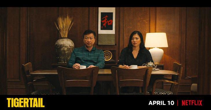 Netflix最新原創電影《虎尾》致敬台灣在地地名