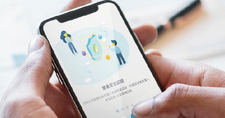 台灣團隊首推區塊鏈線上遠端簽署工具:簽署王(BeingSign)
