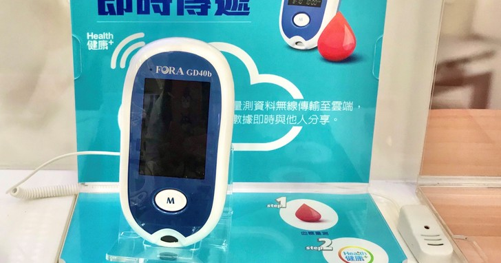 遠傳開賣全球首台NB-IoT血糖機,免月租、免Wi-Fi、免藍牙