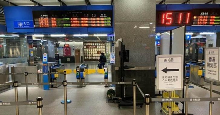 今起搭雙鐵、客運將強制戴口罩 ,如果不配合將依法開罰、不准搭乘